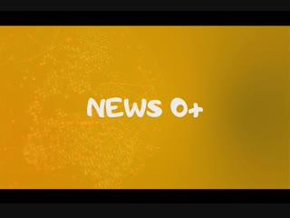 News 0+. Miligram - Милота из инстаграмма звезд