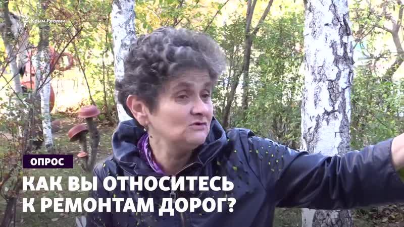 Ремонтируют там, где не надо – крымчане о дорогах в Симферополе