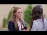 Clip_Школа. Недетские игры. 4 серия[(000080)23-52-08] (online-video-cutter.com) (1)