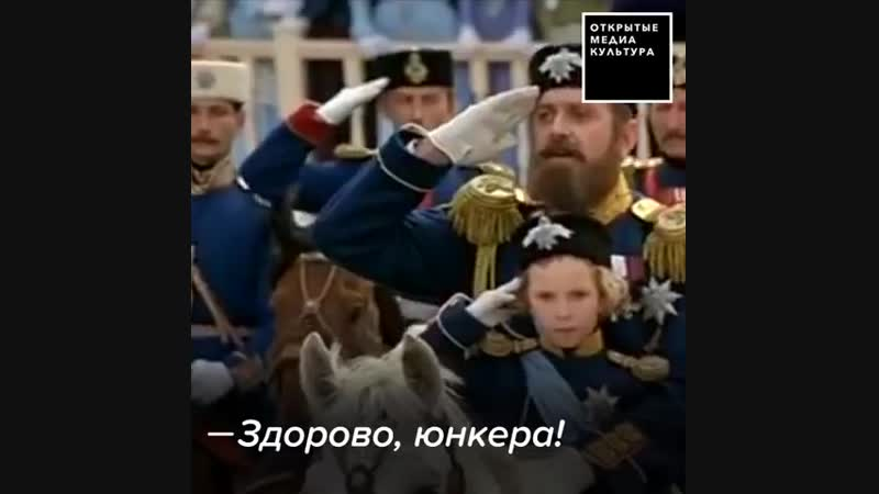 Сибирский церюльник