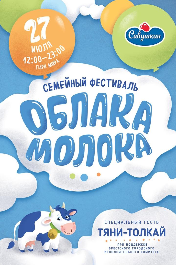Внимание! 27 июля ограничение движения по ул.Ленинградской