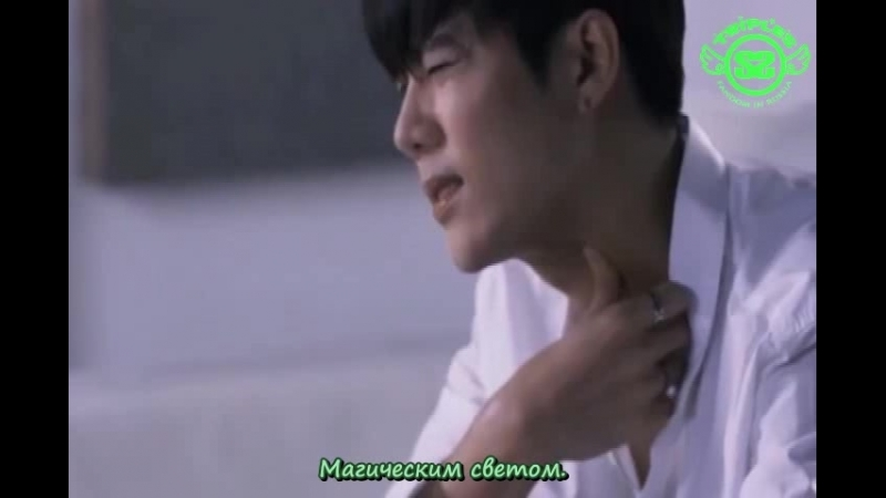 Kim Kyu Jong - My luv (рус.суб)