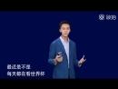 [18.07.3]Stride weibo update William Chan