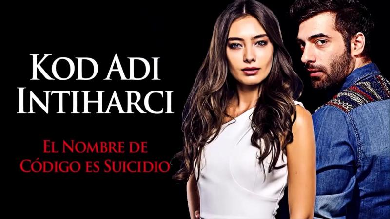 Анонс на испанском сериала Смертник