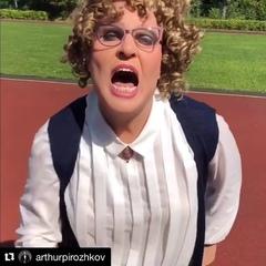 """Филипп Киркоров on Instagram: """"О , РЕВВА!! Оооо, АРТУР ПИРОЖКОВ!!! НАСТОЯЩИЙ МУЖИК!!!!💪 «Бабушка легкого поведения2» скоро во всех кинотеатрах.. ❤❤..."""