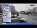 Вести Москва Весна в декабре погода в столице на 6 градусов теплее нормы