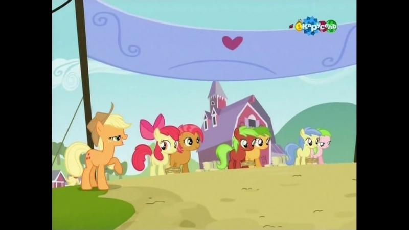 Мой Маленький Пони. Дружба это Чудо 3 сезон 8 серия