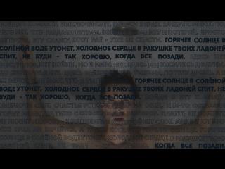 Марк Тишман - Войди в комнату [ПРЕМЬЕРА 2018]