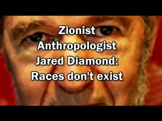 о Джареде Даймонде и современной антропологии