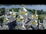 Чёрные Береты - Русь Исконная