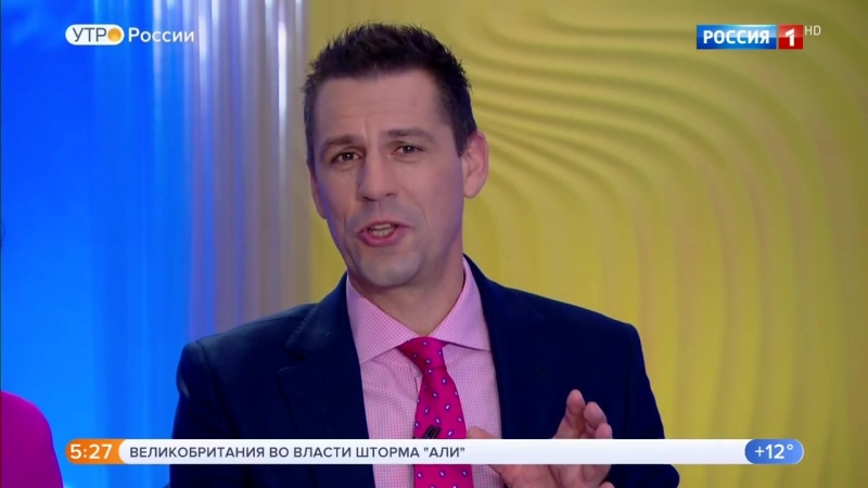 Удивительные Люди Сезон 3 эпизод 4 Утро России