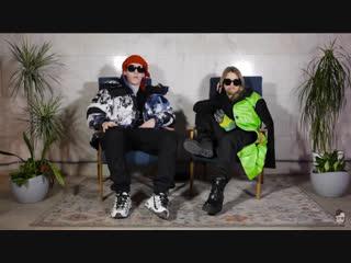 Big baby tape — rap cor popcorn