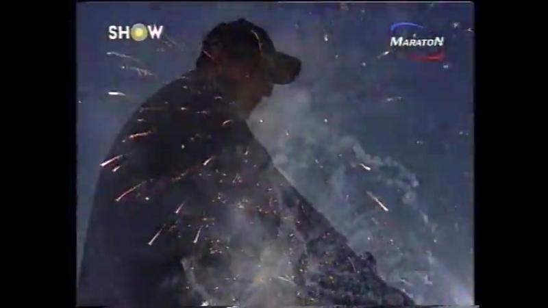 1998-1999 Sezonu Fatih Terim Klibi