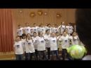 Битва хоров 4 А класс 2017 год