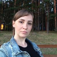 Olga Filippova