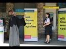 На Украине торжественно открыли и освятили банкомат