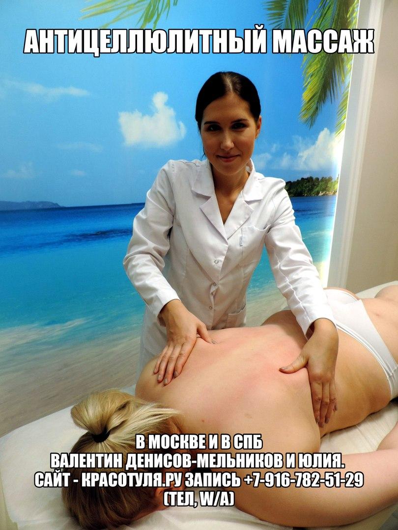 Бразильский массаж салон порно — photo 5