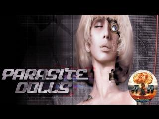 Хищные куклы / Parasite Dolls (2003) 720HD