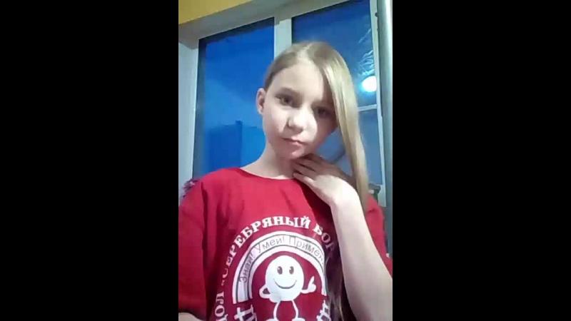 Екатерина Римская - Live