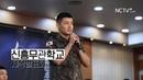 NC직캠 뮤지컬 신흥무관학교 하늘 한 조각망명2 지창욱, 강하늘, 성규, 남민