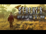 S.T.A.L.K.E.R.: Бог С Нами #1