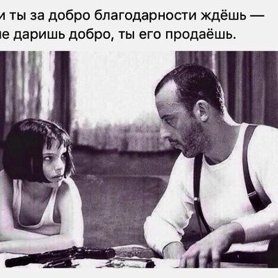 Артем Токарев