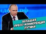 Дима Бикбаев. ХайпNews [14.12]