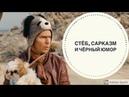 Семь психопатов 2012- Обзор. Интересные факты. Лучшие моменты.