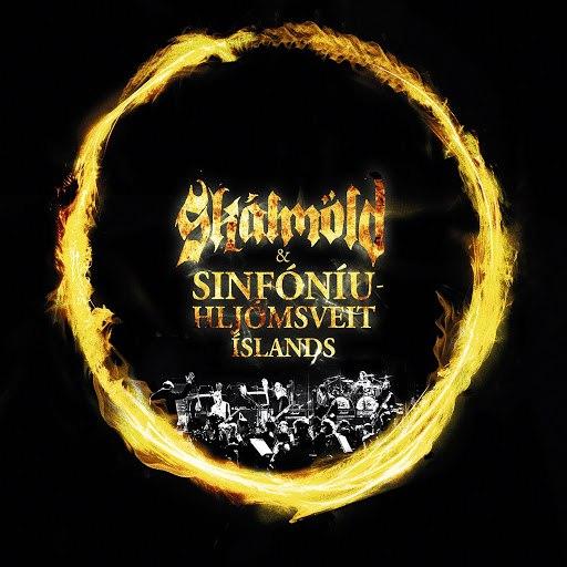 Skálmöld альбом Skálmöld og Sinfóníuhljómsveit Íslands (Extended)