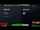 Tom Clancy's Rainbow Six Siege СТРИМ В МОЙ ДЕНЬ РОЖДЕНИЯ 18 ОСТОРОЖНО МАТ