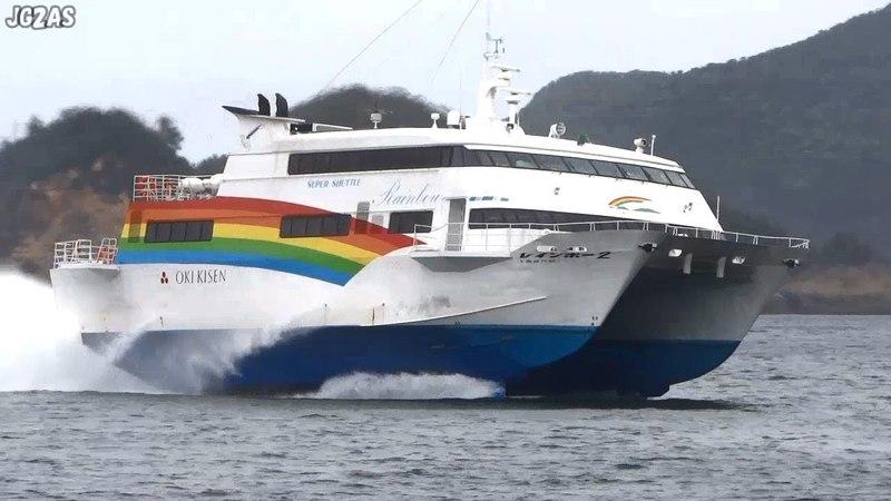 [船] RAINBOW2 レインボー2 High speed vessel 水中翼船 Shichirui Port 七類港入港 2013-SEP