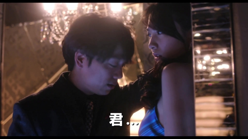 [Teaser] 2-й тизер японского фильма Реон