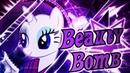 「MlpS™」Beauty Bomb 「PMV」