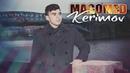Magomed Kerimov Мой Цветок Гюлюм 2015