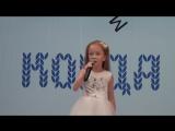 Хрулева Анжела, песня