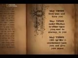ИСТОРИЯ ЯГВЕ - ЗАПРЕЩЕННАЯ КНИГА! Секреты и тайны Библии! Найден невиданный ранее артефакт!