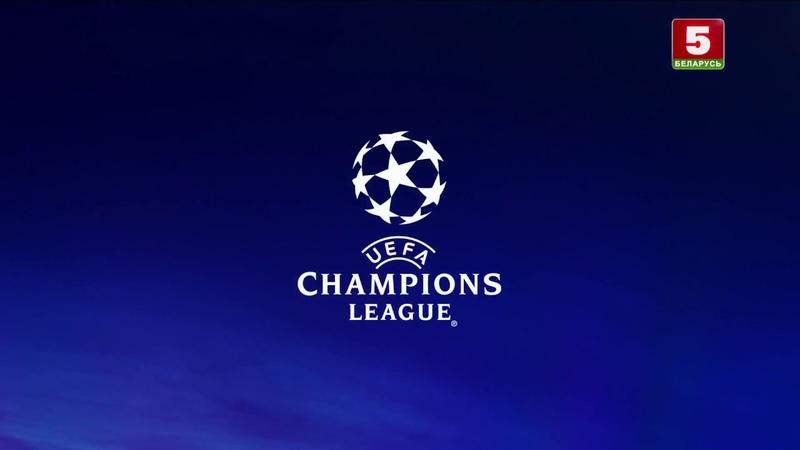 Закрывающая заставка Лиги чемпионов Беларусь 5 HD 22 08 2018