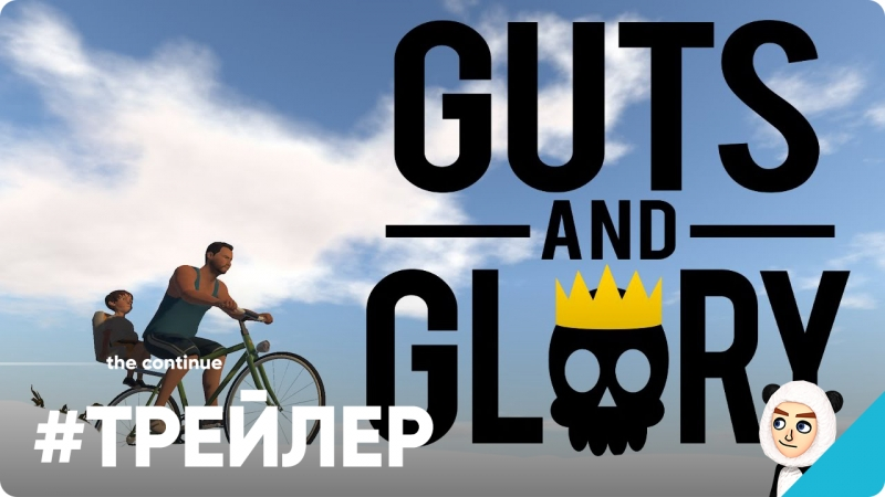Guts and Glory - трейлер Nintendo Switch
