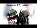 KOF XIV - Full Burst (Shun'ei VS Kukri OST