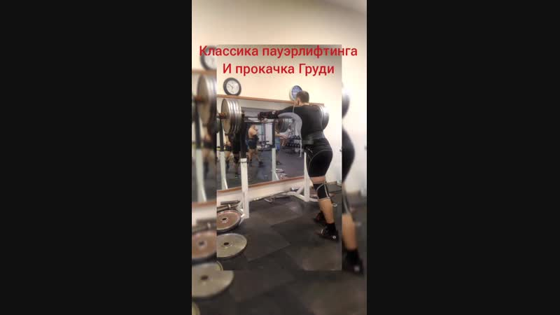 Тренеровка (Видео урок 1) - Забивка грудной мышцы