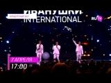 Иванушки International, «20 лет»