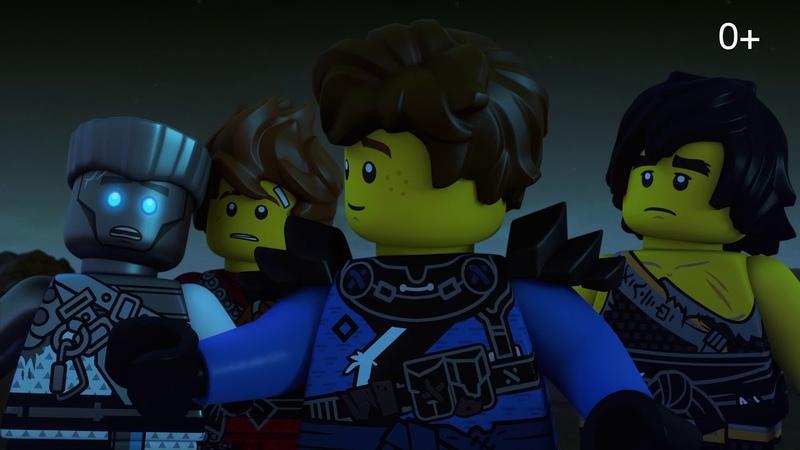 Битва за Броню дракона — LEGO Ninjago - Сезон 9