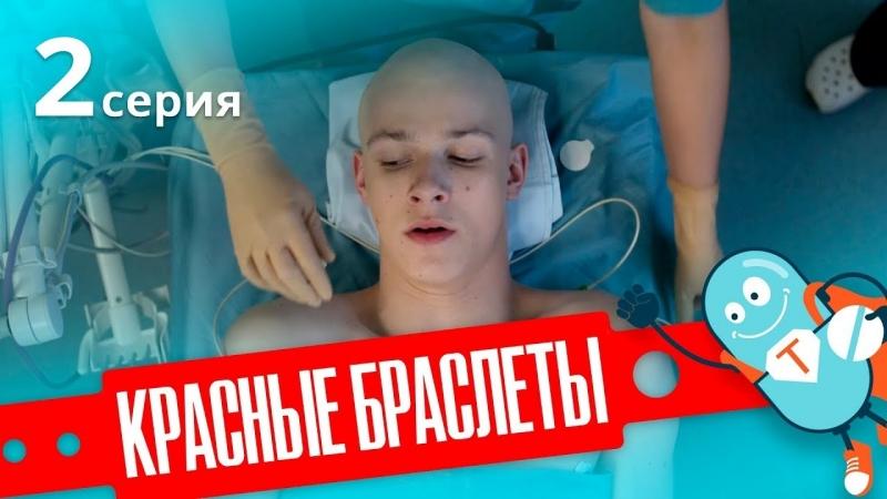 Мир Кино - Драма (2016) - 2 часть.