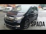 Honda StepWGN Spada УЕХАЛА в Екатеринбург. Toyota Voxy 1.8 Hybrid V