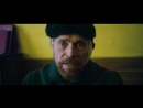 На пороге вечности/At Eternitys Gate, 2018 Clip Latest from Julian Schnabel vk/cinemaiview