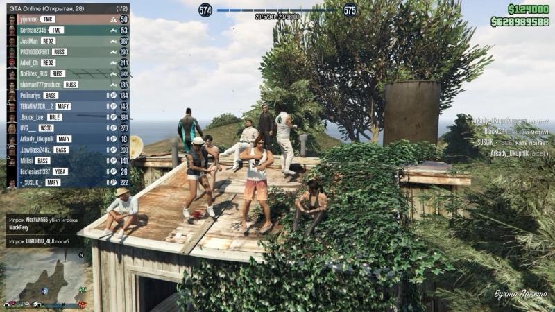 Grand Theft Auto V 03.15.2018 - 00.08.51.02