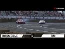 Дрифт на D1 Primring Grand Prix