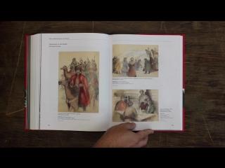 Листаем книгу Золотая коллекция Музея кино