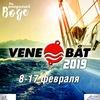 Vene Båt / Helsinki Boat Show 2019