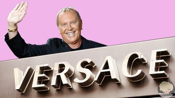 michael kors купил versace за €1,8 млрд и сменил себе имя американская компания michael kors holdings limited официально объявила о приобретении модного дома gianni versace s.p.a. за €1,8 млрд. после сделки юридическое лицо новой объединенной